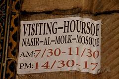 iran (Retlaw Snellac Photography) Tags: iran shiraz mosque