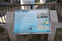 (baneya) Tags: japan osaka sakai  130518 d5000