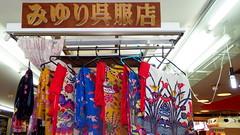 KIMONO SHOPPING in OKINAWA, JAPAN