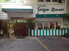 ร้านอาหารเวียดนามไซง่อน ริมไทร สุขุมวิท 65