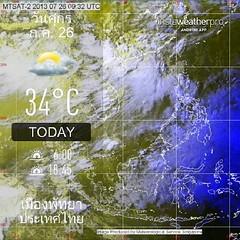 ลักษณะอากาศทั่วไป   เมื่อเวลา 16:00 น.วันนี้   มรสุมตะวันตกเฉียงใต้ที่พัดปกคลุมทะเลอันดามัน ประเทศไทย และอ่าวไทย ได้มีกำลังอ่อนลง ทำให้ทั่วทุกภาคของประเทศมีฝนลดลงจากในช่วง 2-3 วันที่ผ่านมา ส่วนคลื่นลมบริเวณทะเลอันดามันและอ่าวไทยมีกำลังอ่อนลงในระยะนี้ สำหร