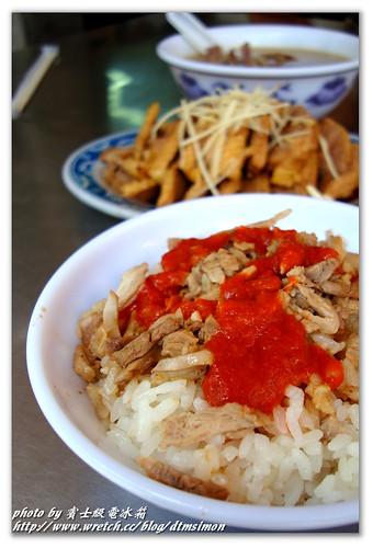 福安鴨肉飯 (15)