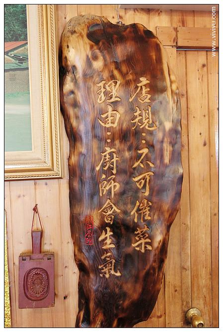 20130919大江屋