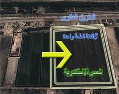 5 افدنة للبيع بالاسكندرية على الطريق الدائرى (sandy sola) Tags: ارض ارضللبيع ارضبالاسكندرية شركةشمسالاسكندرية