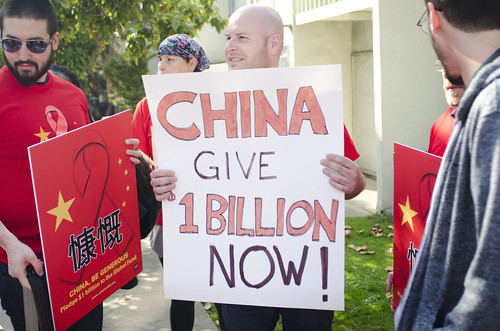 San Francisco: China Global Fund Protest (10/23/13)