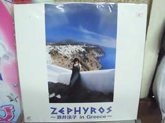 1991年 9月 酒井法子 in GREECE  ZEPHYROS LD  日版