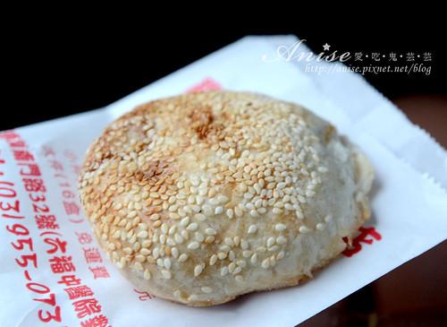 羅東碳烤燒餅店_009.jpg