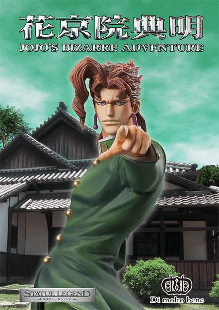 「兇手....就是你!」終於登場了花京院之卷!