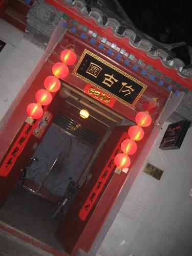 beijing 200
