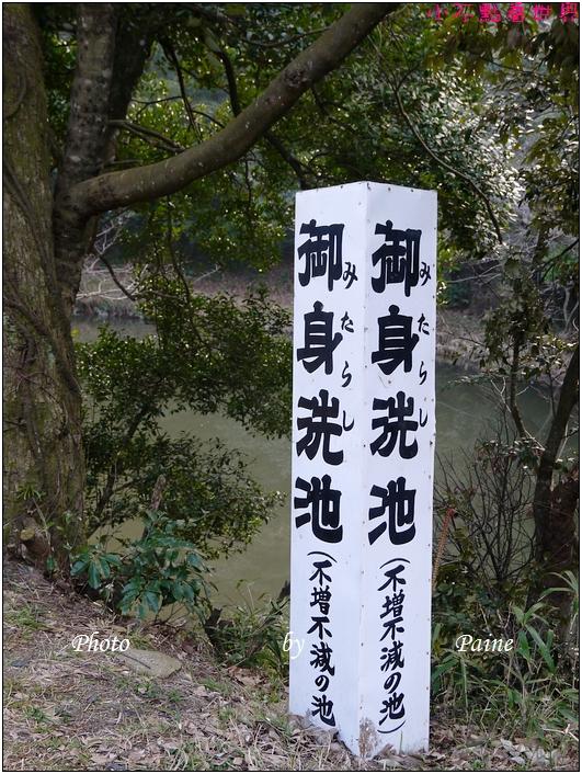 鳥取白兔神社 (11).JPG