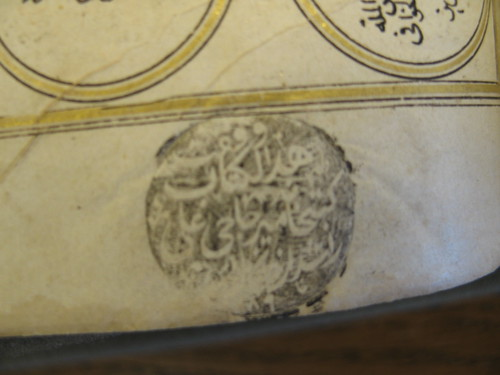 Isl Ms 84 seal impression fol198a