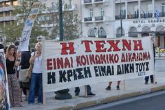 XSC_0420 (X-Andra) Tags: protest athens teacher greece austerity