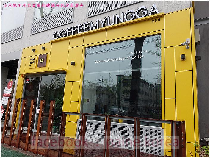 首爾咖啡名家 (2).JPG