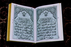 Qur'an: The Word of God