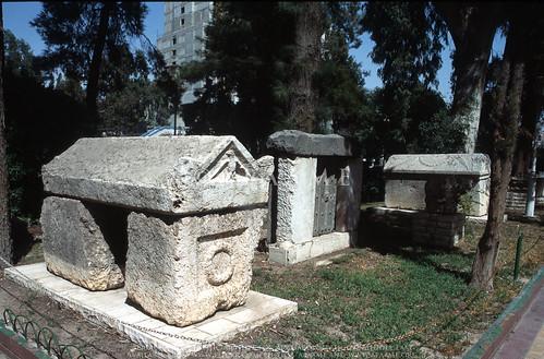 Damascus - Museum