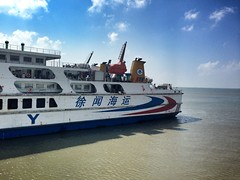"""Ferry to Haikou • <a style=""""font-size:0.8em;"""" href=""""http://www.flickr.com/photos/98061816@N08/11259390893/"""" target=""""_blank"""">View on Flickr</a>"""