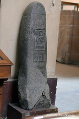 Stela of Peribsen (konde) Tags: abydos ummelqaab 2nddynasty peribsen sethperibsen stele stela granite ancientegypt treasure serekh earlydynasticperiod