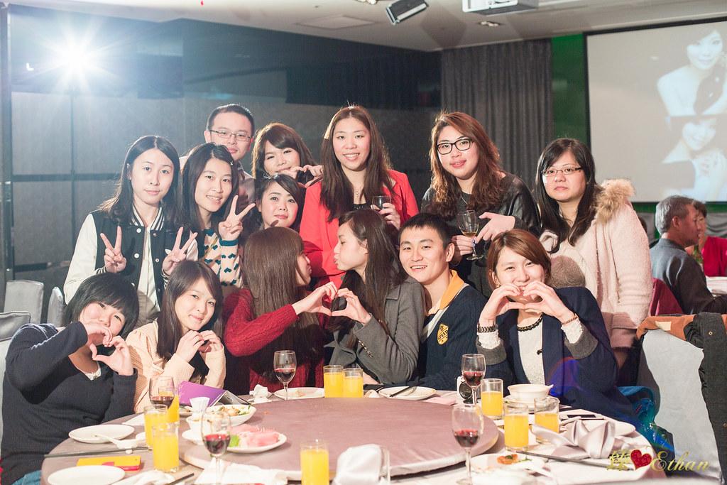 婚禮攝影,婚攝,台北水源會館海芋廳,台北婚攝,優質婚攝推薦,IMG-0062