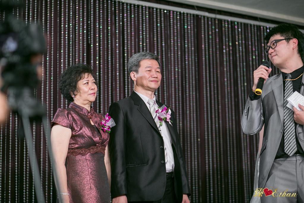 婚禮攝影,婚攝,晶華酒店 五股圓外圓,新北市婚攝,優質婚攝推薦,IMG-0094