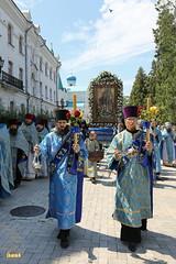 197. The Commemoration of the Svyatogorsk icon of the Mother of God / Празднование Святогорской иконы Божией Матери