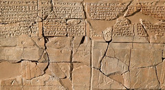 ND 4327 (Patrimoine du Proche-Orient) Tags: ezida nimrud kalhu