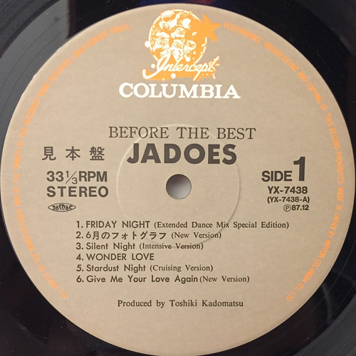 JADOES:BEFORE THE BEST(LABEL SIDE-A)