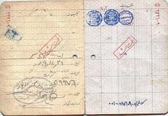 صفحه شناسنامه محمد مختاری... (sabzphoto) Tags: محمد صفحه مختاری شناسنامه