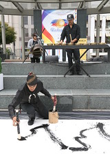 Christian Cabuay (beppesabatini) Tags: sanfrancisco filipino unionsquare philippino philippineindependence kalayaan2013