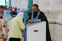 130. The Commemoration of the Svyatogorsk icon of the Mother of God / Празднование Святогорской иконы Божией Матери