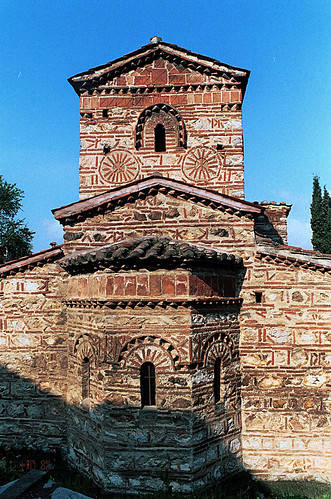 Apse of the Church of St. Stephen, Kastoria, April 2006
