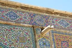 Mosque Details, Shiraz (Leoniedas) Tags: detail iran muslim islam faith decoration middleeast persia mosque shia shiraz mosaique
