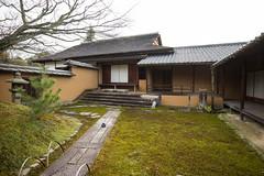 Kyoto Katsura Imperial Villa (48)