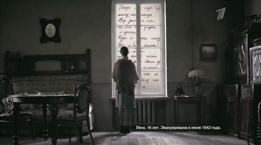 Кадр из фильма Гордеевой и Нурмамеда «Голоса»