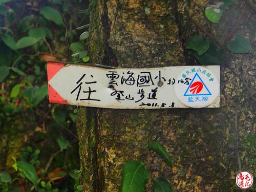 雲海山步道 (1).jpg
