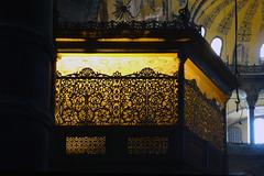 Grill, Hagia Sophia