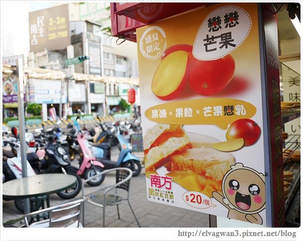 台南-南方公園-美食廣場-脆皮紅豆餅-創意多口味-12