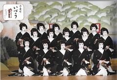 Kitano Odori 2011 010 (cdowney086) Tags: kyoto geiko geisha katsue katsuya   kamishichiken naohiro   umeka umeha naokazu umeshizu ichiteru umechika tamayuki naosuzu umeharu naosome katsuru umegiku