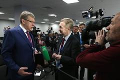 ѕрибытие гостей на –оссийский инвестиционный форум