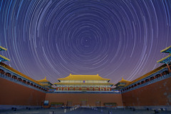 Startrails over Forbidden City (SteedJoy) Tags: earthandspace bestnewcomer competition:astrophoto=2013