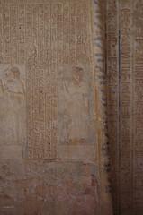 Tomb of Petosiris 24 (eLaReF) Tags: egypt tombs isadora ibex elgebel tunaelgebel petosiris tunaelgebbel