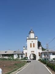 Mânăstirea Pasărea