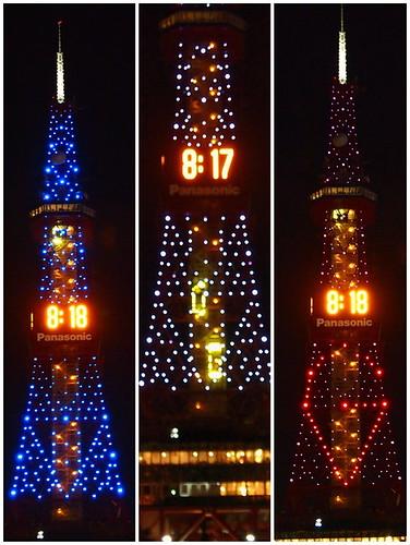 テレビ塔変化2