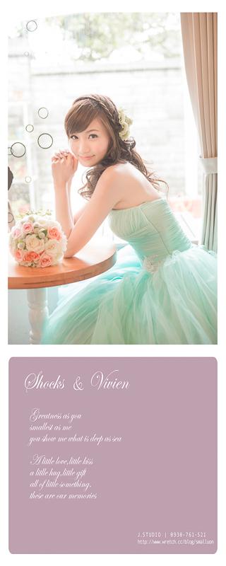 自助婚紗,謝卡,小勇