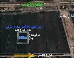 ارض للبيع بالاسكندرية 688 متر (sandy sola) Tags: ارض ارضللبيع ارضبالاسكندرية شركةشمسالاسكندرية