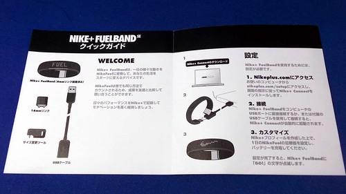 nike+ fuelband se 3