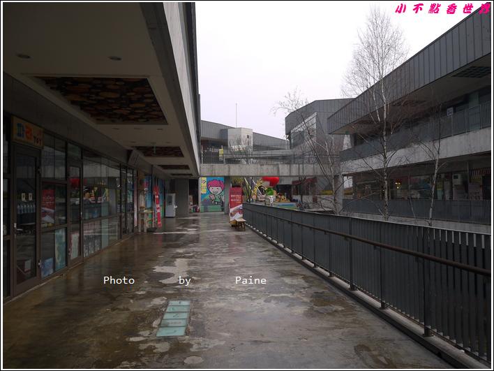 0405草莓藝術村 英語村 (17).JPG