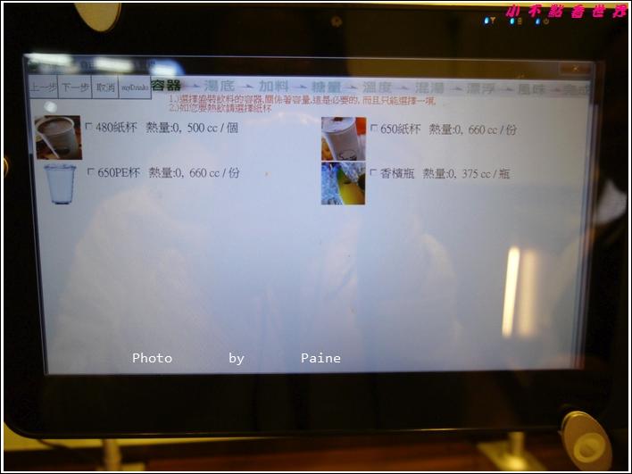 中壢汽水老爹 (04).JPG