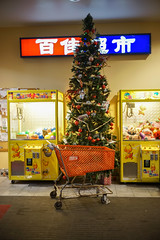 Season of shopping, is always. () Tags: digital sony late adapt 2014 cle mrokkor 40mmf2 lazyphotography minoltamrokkor40mmf2 a7r leicamlenses emount lamlux sonya7r cleversion ilce7r
