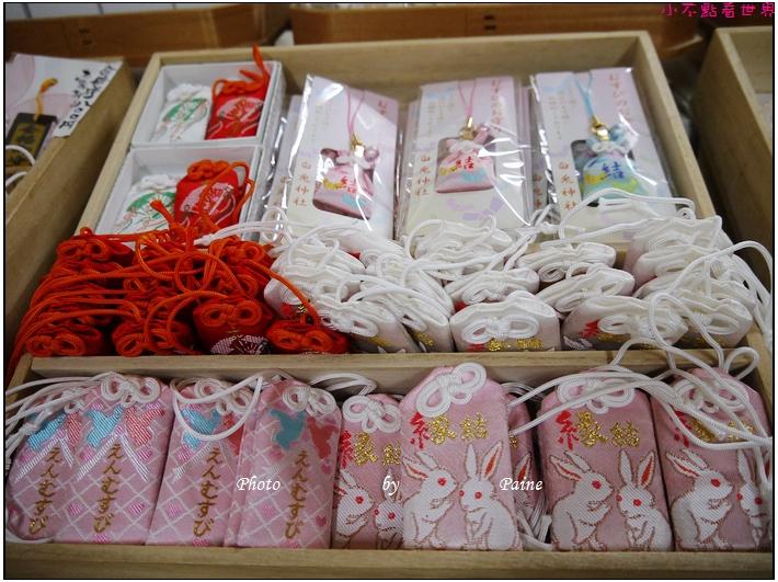鳥取白兔神社 (28).JPG