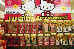 Lunchtime Accessories! (jjldickinson) Tags: food retail shopping japanese design display hellokitty packaging groceries mitsuwa olympusom1 torrance fujicolorsuperiaxtra400 promastermcautozoommacro2870mmf2842 promasterspectrum772mmuv roll490o2